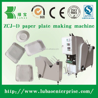 2015 hot sale Fully automatic paper plate making machine price