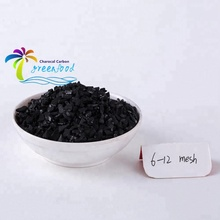 1-2 mm Sewage Treatment Nut Shell Granular Activated Carbon
