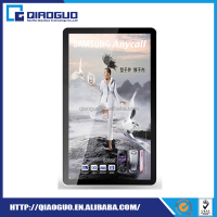 China Goods Wholesale Wall Mounted Dvd Player
