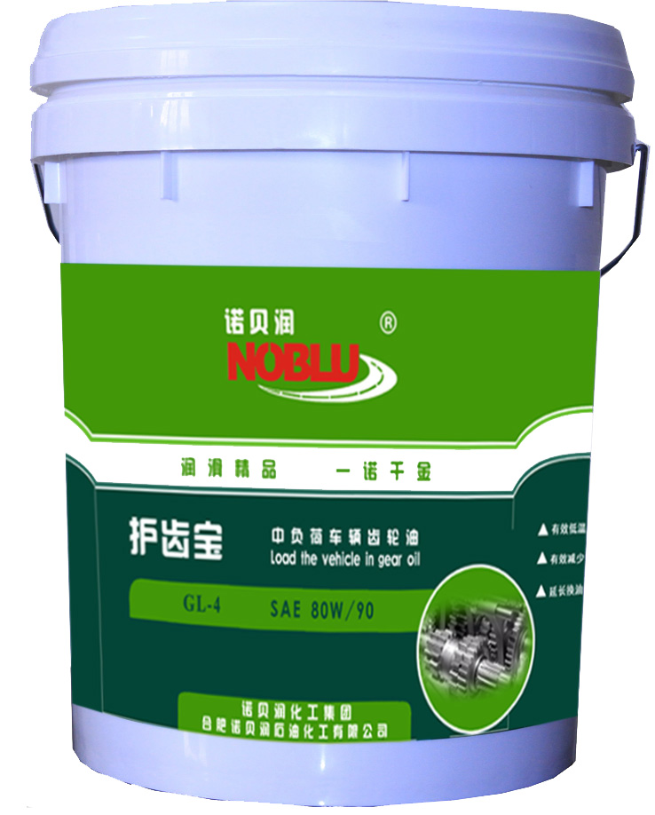 Automotive Gear Oil, API GL-5, GL-4, GL-5+ gear oil