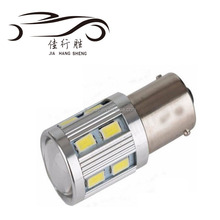 1156 12smd +crees 5630 led reverse light 1156 5630 auto car led backup bulb lamp