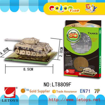 Diy tank toys 3D Metal Puzzle Games metal jigsaw puzzle Metal tank model for adults