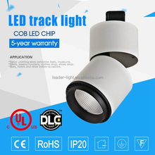 2016 new products 26W led track spot light cob led track light LD-3017