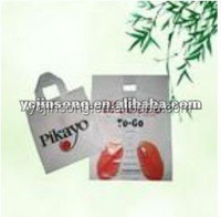 packing christmas tree plastic bags as your design