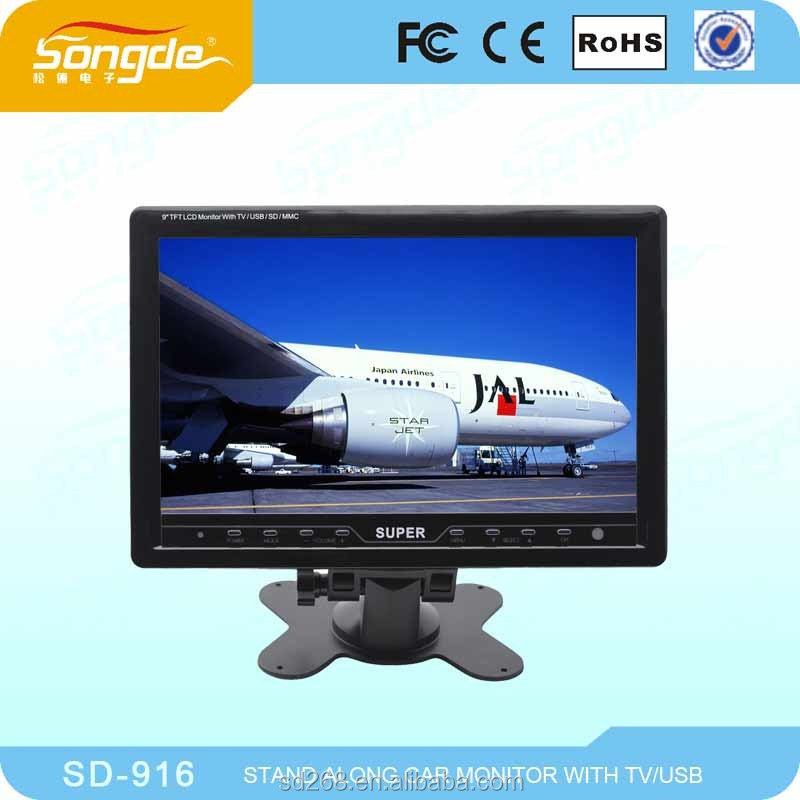 Small lcd tv panel 9 inch car moniotr touch screen tft lcd monitor