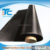 price carbon fiber m2 twill weave 3k 240gsm carbon fiber fabric carbon fiber reinforced plastic