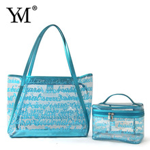 2016 Leisure fashion women wholesale pvc shopping beach bags