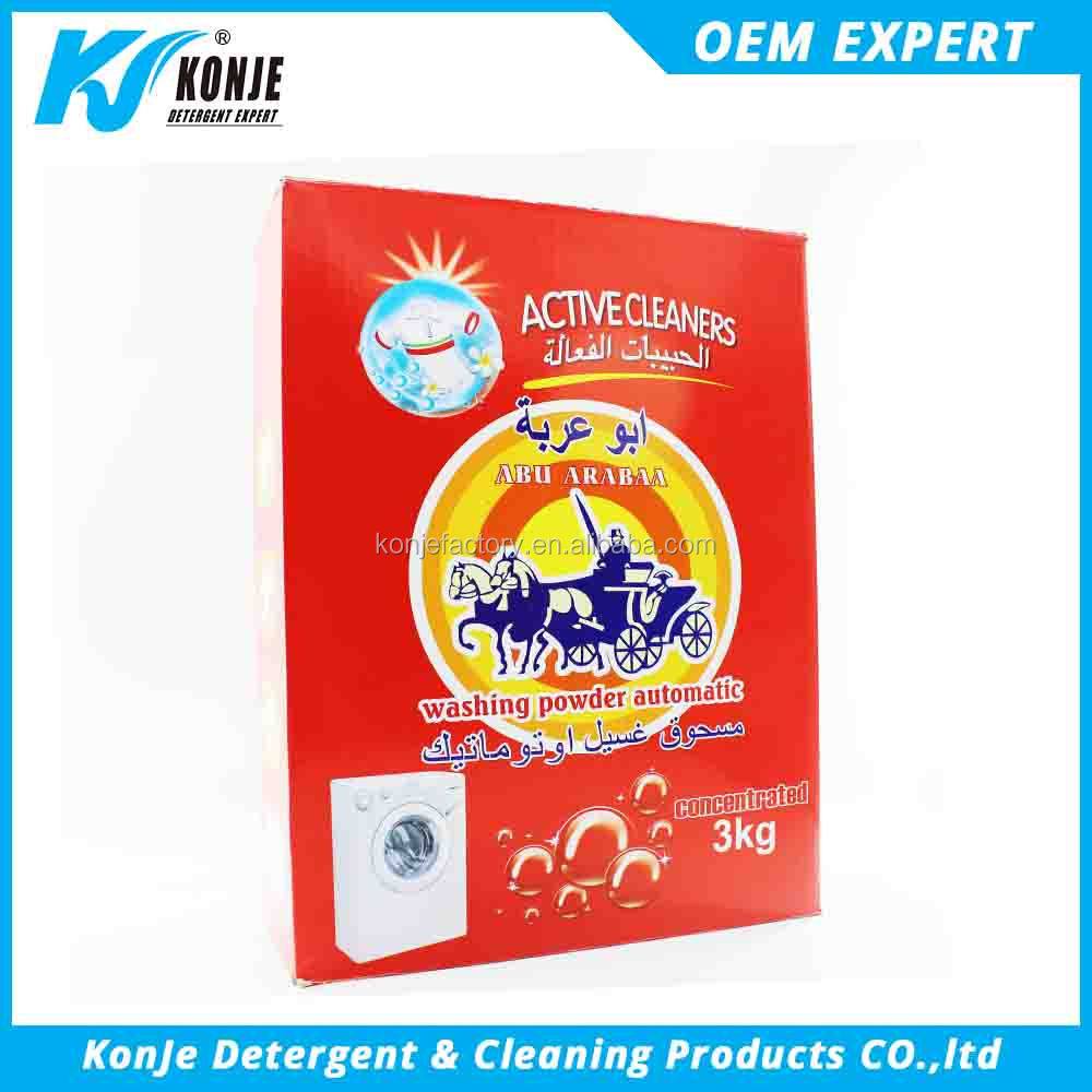 Wholesale saudi arabia Nice quality formula of washing powder with detergent soap powder box