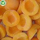 IQF Frozen Yellow Peach Sliced/Diced/Halves/Peeled/Unpeeled