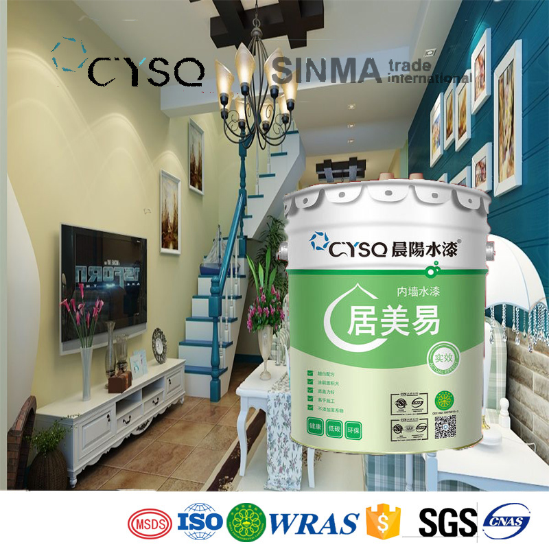 Anti Mosquito Interior Emulsion/Latex Wall Paint
