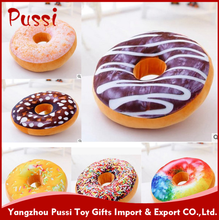 Various color super soft plush donut seat cushion