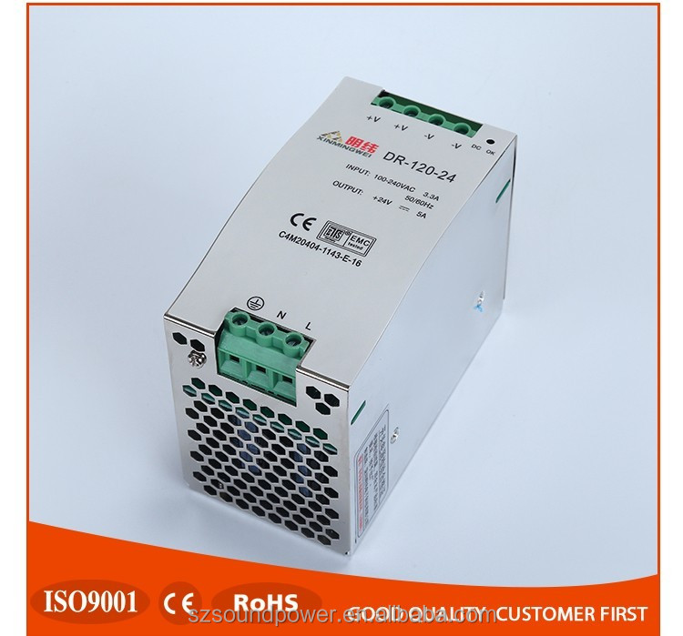 MW DR-120 120w 5V 12V 24V 100W din rail power supply 120w