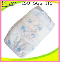baby soft nappy from NB to XXL absorbency orginal baby diaper baby diaper in UK