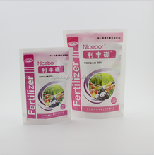 Qingdao plastic packaging bags stand up pouch with ziplock Fertilizers aluminum