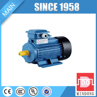 EMA series PREMIUM EFFICIENCY ASYNCHRONOUS electric water supply pump motor price