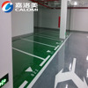 Calomi Semi-gloss excellent adhesion epoxy flooring paint for outdoor