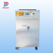 PROSKY Small Egg Pasteurization Machine