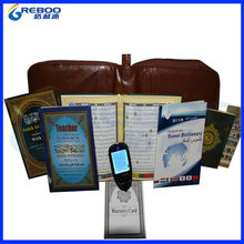 Digital MP4 screen holy Qur'an read pen with leather bag