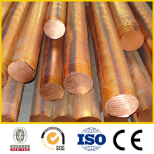 High Quality copper rod 8mm C10100
