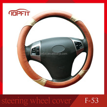 Guangzhou car accessories factory car wheel for silicone steering wheel cover wholesale