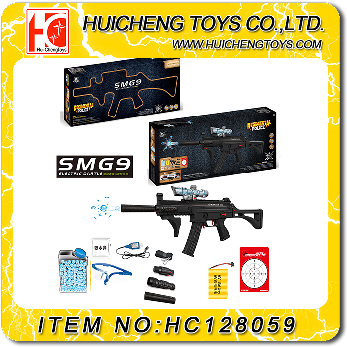 SMG9 Electric combo water crystal bullet <strong>gun</strong> toys non toxic plastic for young and adult