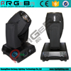 Professional version beam 230w beam moving head 7R stage light