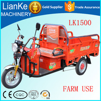 Open hopper electric tricycle for cargo/Speed can adjust electric tricycle/electric tricycle can install climbing gear
