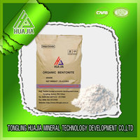 Organoclay bentonite clay equal to Bentone 34