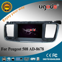 Digital touch screen car dvd gps for Peugeot 508 gps navigation system with touch screen bluetooth