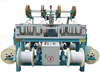 /product-detail/wire-and-cable-braiding-machine-253198617.html