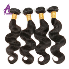 Alibaba Unprocessed Virgin Remy Hair Extension Full Cuticles Brazilian Remy Hair
