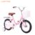 Hot sale Europe India 12 14 16 inch wheel toys mini small model bicycles baby cycle for 2 5 10 to 12 years old children girl boy