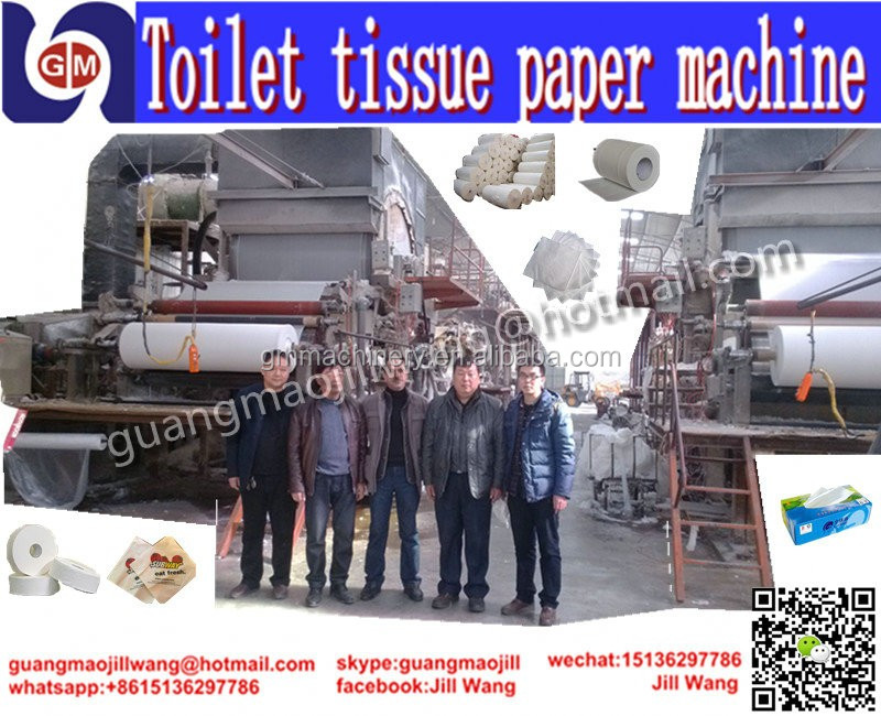 High performance zhengzhou guangmao 1880mm compressed tissue machine,paper machine cost