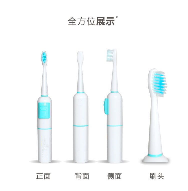 Battery Operated Durable Adult/Kid Electric Toothbrush