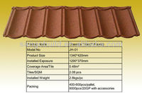 Classic Metal Roof Tile