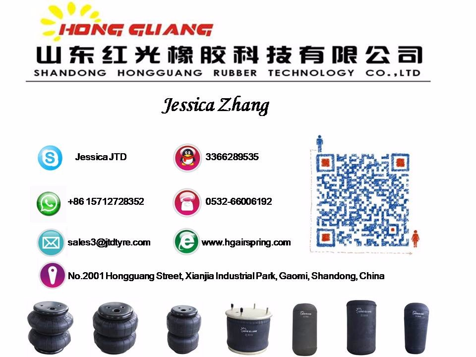 Factory Direct Sale Good Quality Air Spring 3H2300