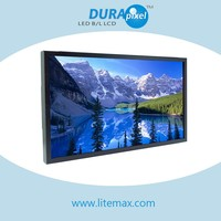 "LITEMAX 23"" Wide TFT LCD, LED Backlight 1000nits,FHD (1920x1080)"