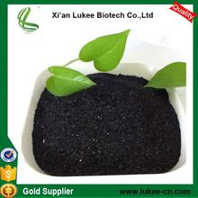Natural seaweed extract polysaccharide 70%, sea algae extract, Spirulina Algae Extract