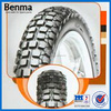 Best Price Tires for motorcycle spare parts, New model & Durable in use and Comfortable, made in China.
