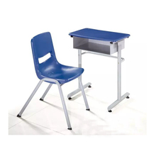 Cheap price chair kids ergonomic school children furniture