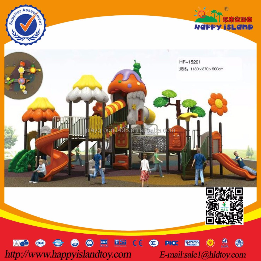 2017 Multifunction Outdoor Play/Outdoor Playground/Kid Outdoor Play equipment for sale