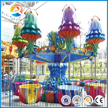 Outdoor funfair family rides kiddie love jellyfish amusement ride for sale