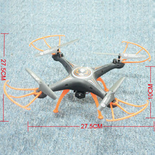 X16 download store App FPV 2.4G quadcopter from China summer iphone hot sell rc aircraft golden supplier