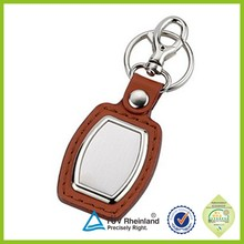 2016 new products embossed custom leather keychain