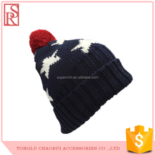 Fancy style soft warm winter knitted hat with pompom