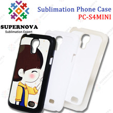 Printable Sublimation Hard PC Phone Cover for Samsung S4 MINI