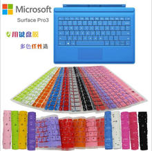 Silicone Waterproof tablet case for microsoft surface keyboard type cover, for microsoft surface book pro 3 4 keyboard cover