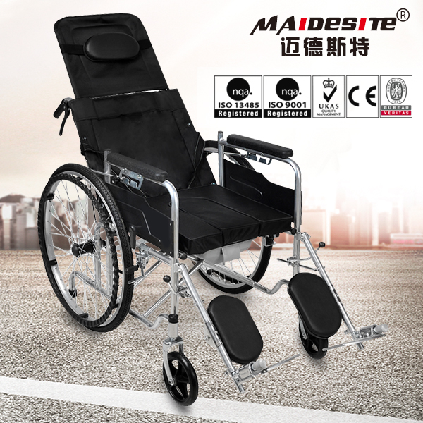 A Maidesite Discount Lying down folding high back manual wheelchair with toilet
