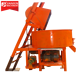 electric programmable China ISO concrete pan mixer for sale