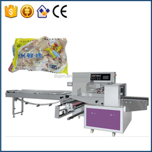 automatic drumstick / chicken wing packaging machines Chinese manufacturers